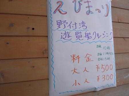R0017825.jpg