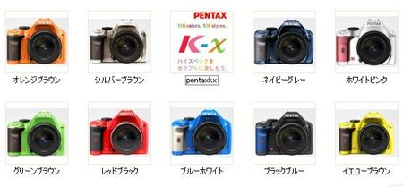 PENTAXK-x.JPG