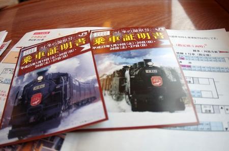 IMGP9500.jpg